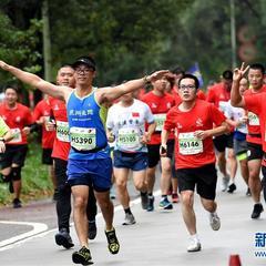 马拉松——泰宁环大金湖世界华人山地赛鸣枪开跑