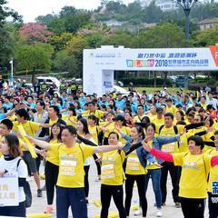 【组图】城市定向挑战赛吸引千余名选手齐聚晋江