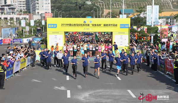 无人车领跑中国山马漳州港站  王军霞盛赞最美海滨赛道