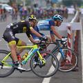 环福州·永泰国际公路自行车赛发车