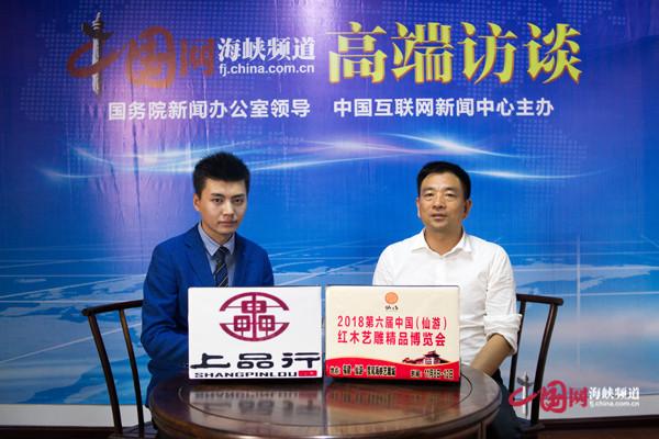 黄元庆:以品牌为第一发展目标 让客户慕名而来