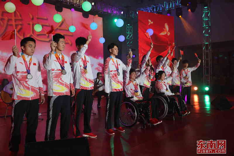福建省第八届残疾人运动会在福州开幕