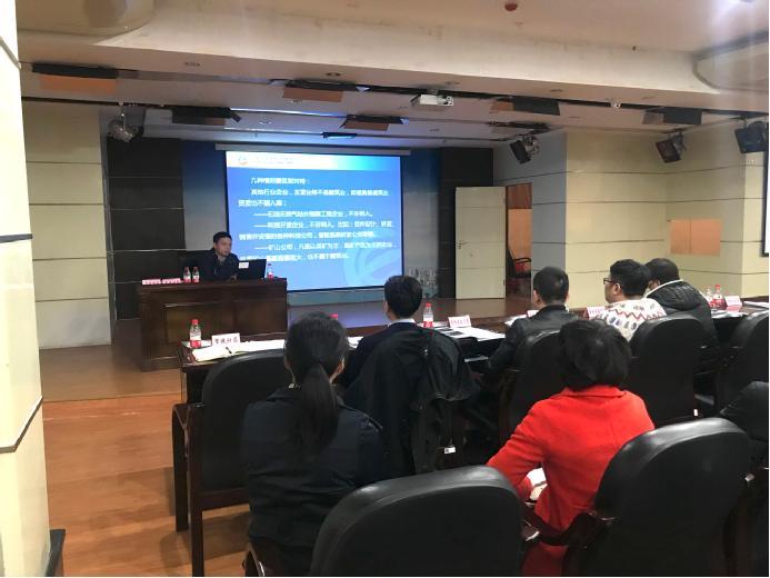 """厦门市统计局强化""""四经普""""建筑业培训工作"""