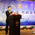 厦门会展协会在台举办拓展大陆市场交流座谈会