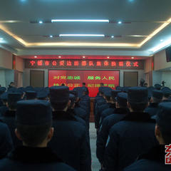 脱下军装换上警服 宁德公安边防集体换装