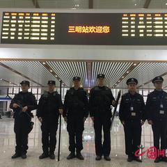 环闽南龙高铁通车 福州铁警保驾护航