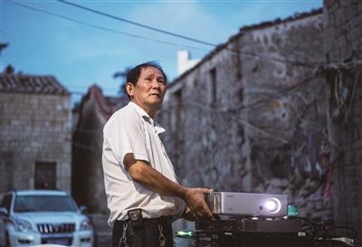 平潭农村电影四十年变迁 从氙灯放映机到数字电影