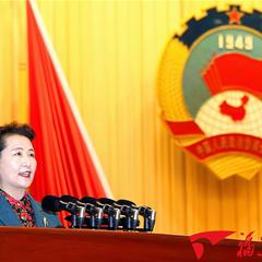福建省政协十二届二次会议在榕开幕