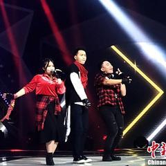 两岸高校音乐大赛《青春最强音》第三季总决赛在台北举办