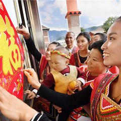 漳州华安高山族村民喜迎新年