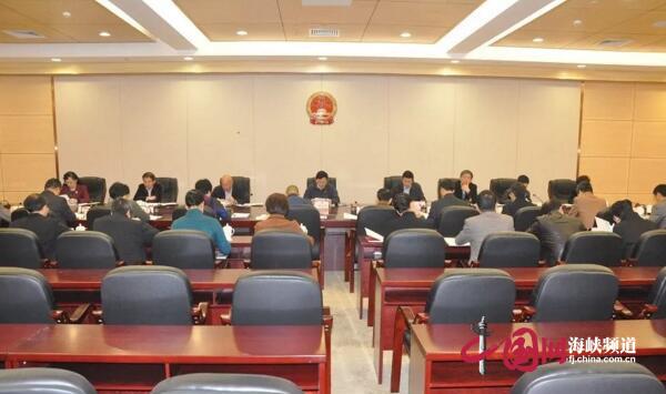 泉州市十六届人大常委会召开第三十三次主任会议