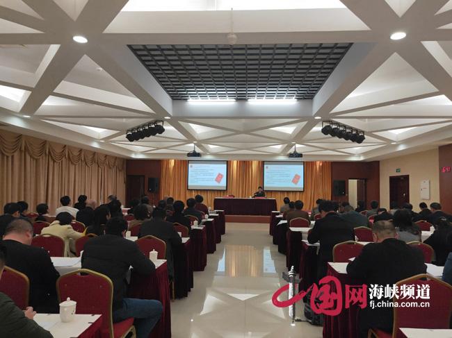 泉州市人大常委会举办《中华人民共和国监察法》专题讲座