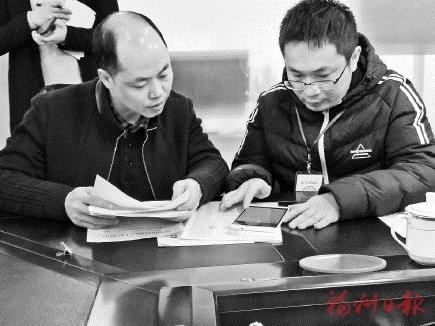 第四次全国经济普查登记工作进入冲刺阶段 福州近万家联网直报单位完成报送
