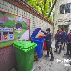 福州:小手拉大手 垃圾分类进校园