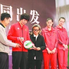 电影《中国女排》启动仪式举行