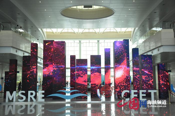 第二届21世纪海上丝绸之路博览会暨第二十一届海交会开幕
