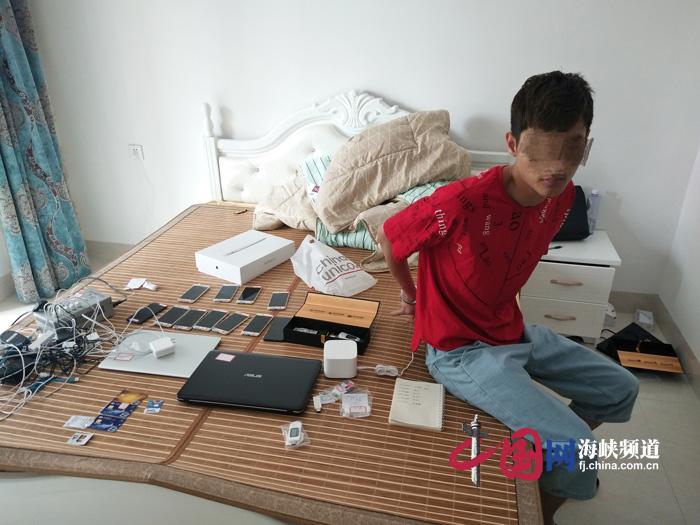 """福建泉州警方摧毁一""""洗钱""""团伙 涉案金额达人民币28亿元"""