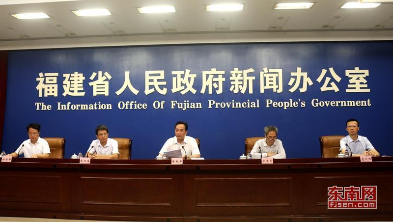 民营经济创新发展高峰论坛7月14日在晋江举办