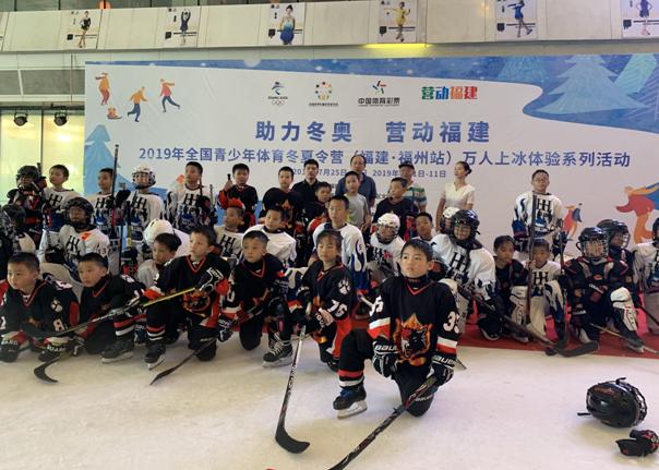 福州掀起冰雪运动热潮 万人上冰体验系列活动落幕