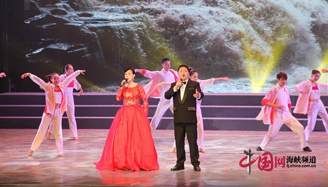 """宁德市举办""""我和我的祖国""""重阳节专场文艺晚会表演"""