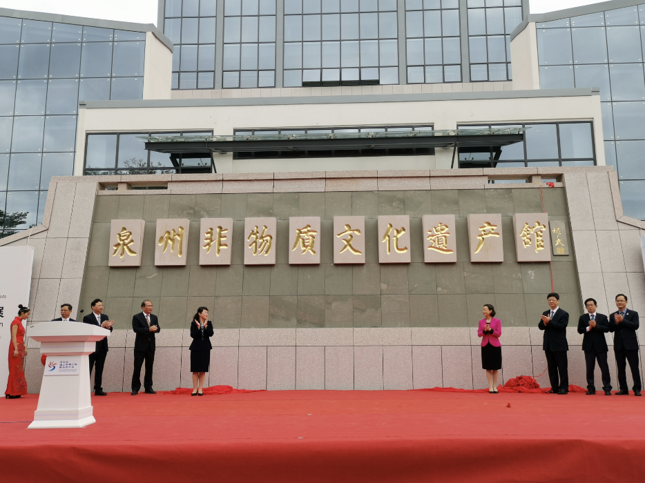 第二届海上丝绸之路非物质文化遗产展在泉州开幕