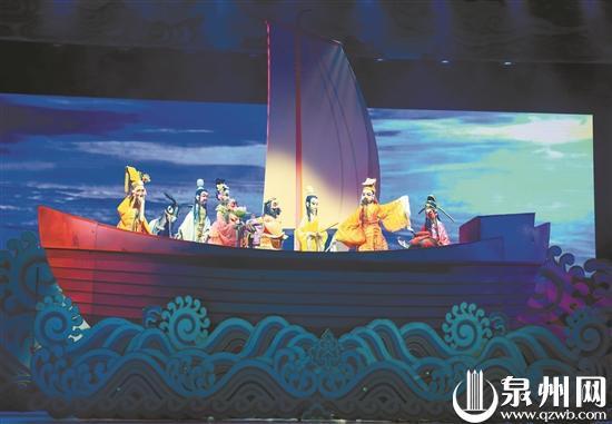 11个国家和地区28个木偶艺术团队深入泉州各地展演