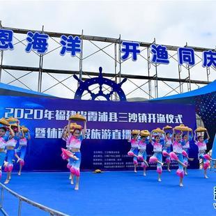 福建霞浦:渔船出海庆开渔
