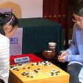 世界女子围棋决赛