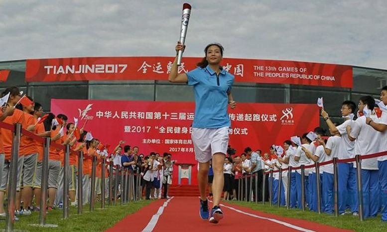 第十三届全运会火炬正式在天津传递