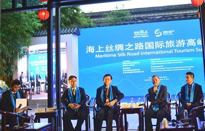 海上丝绸之路国际旅游高峰论坛:探讨后金砖时代的海丝旅游发展