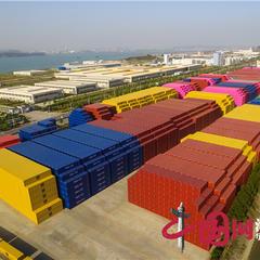 漳州中集:第一季度生产开门红  迎来近年又一小高峰