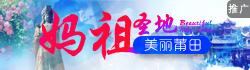 ZT_农普